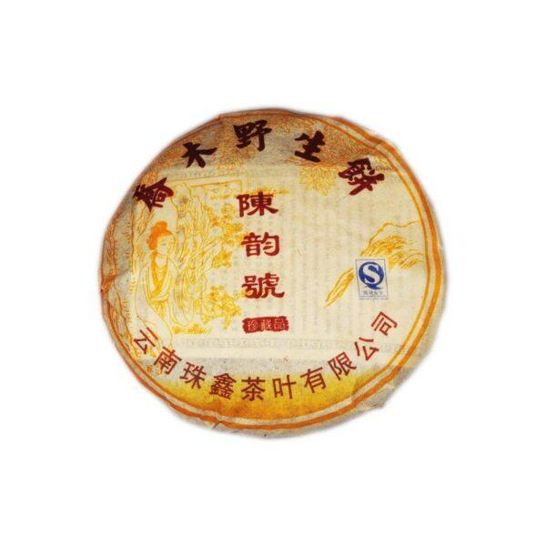LAO SHU BING CHA 100g